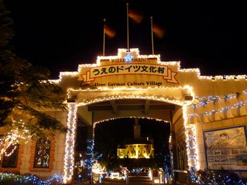 宮古島のイベント